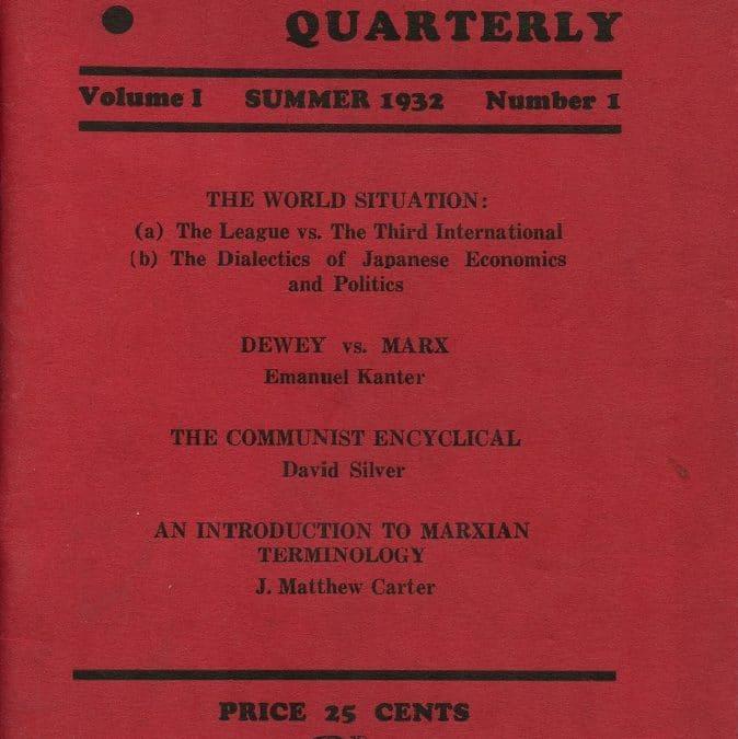 Marxist Quarterly
