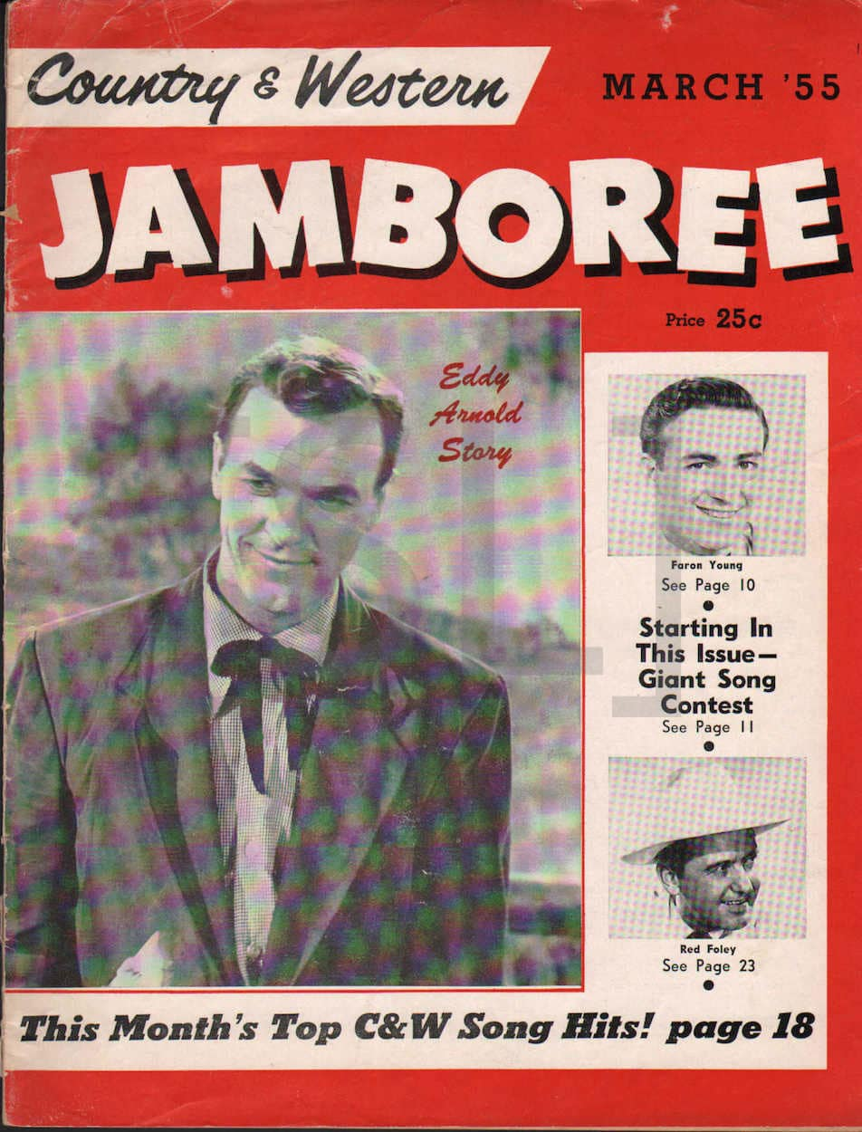 Country and Western Jamboree