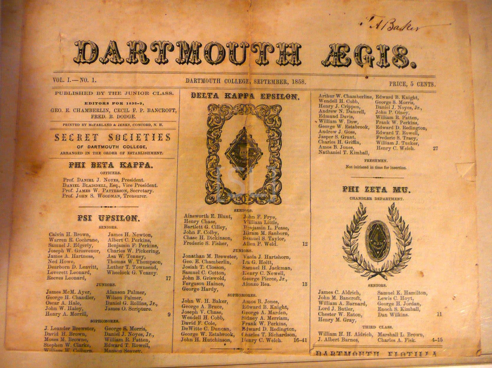 Dartmouth Aegis