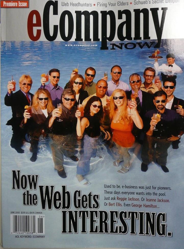 eCompany Now