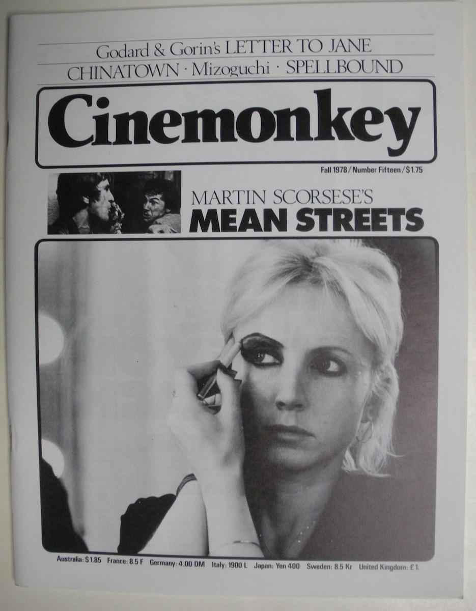 Cinemonkey