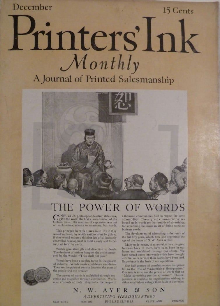 Printers' Ink Monthly